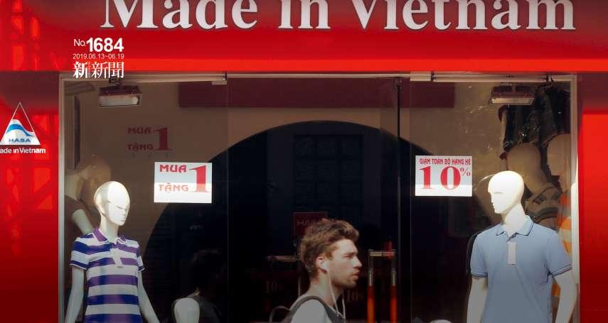 新新聞》現場直擊:資本逃離中國瘋湧而入,越南成為中美衝突最大贏家