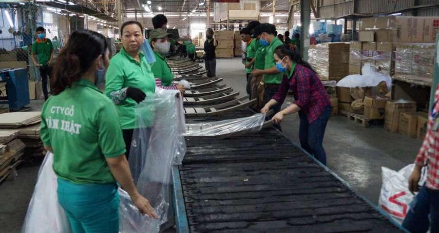 防堵中國商品洗產地!越南想出這一招,保護「越南製造」的聲譽