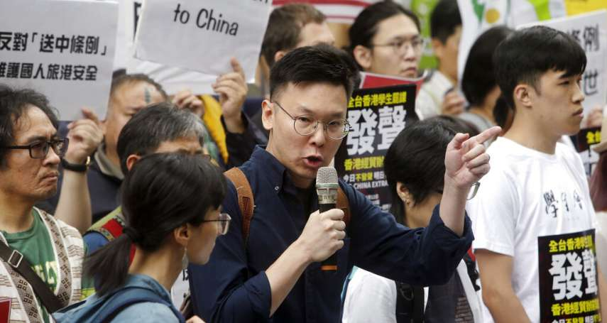 台灣NGO聲援反送中!在台港生:香港正失去自由,但一定要守住法治最後底線