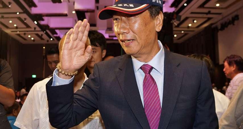 合作與否受矚!韓國瑜「突襲拜訪」後 郭台銘近日也將會面王金平