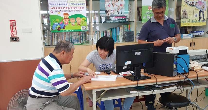 新北衛生所簡政便民 75歲以上市民體檢換照免奔波