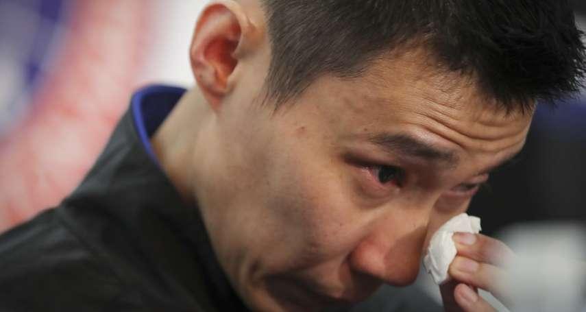 羽球》李宗偉含淚宣布退役 19年職業生涯邁入終點