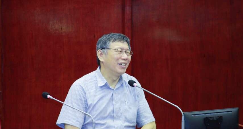 對中國「照本宣科」不被台灣人接受?柯文哲:撿到槍很容易,但要小心自爆