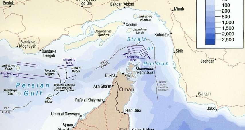 波斯灣戰雲密布》專家:美國必須全力捍衛「全世界最重要的扼制點」──荷莫茲海峽