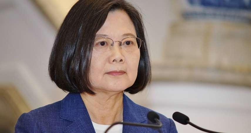 LSE發聲明駁蔡英文論文爭議 管碧玲:台灣終於鬧笑話鬧到英國去了!