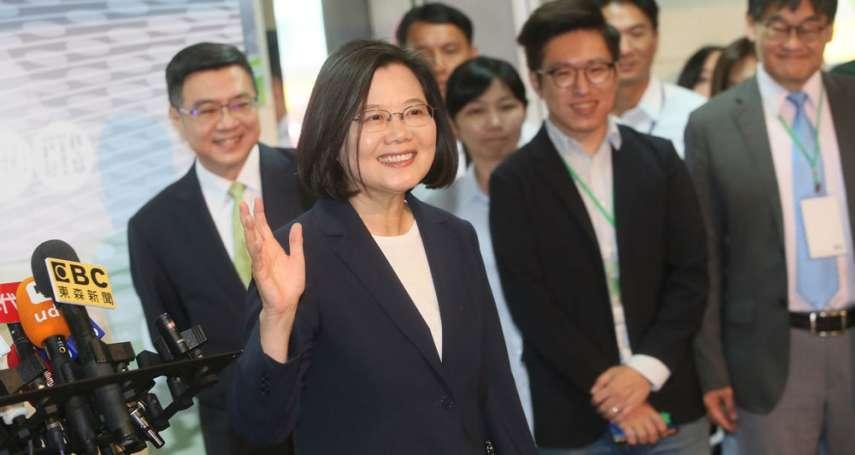 鄧鴻源觀點:蔡英文贏初選的原因