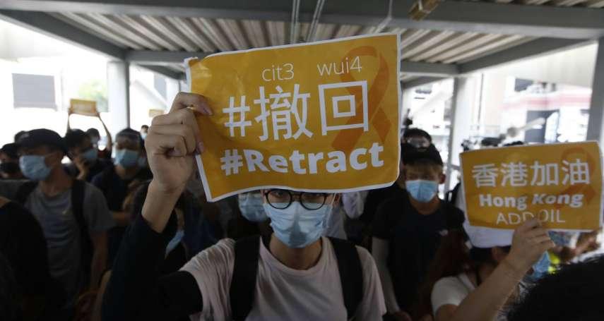 香港反送中爭議,昔日宗主國表態!英國首相梅伊:修改《逃犯條例》應符合《中英聯合聲明》權利自由保障