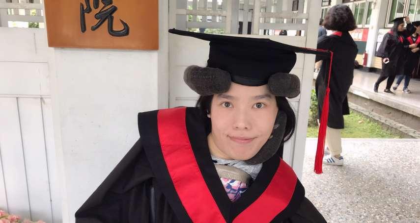 醫生曾斷言她活不過20歲!漸凍症女大生成輔大畢業代表:接下來的每一天都是獲得