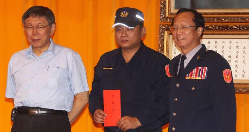 頒獎表揚模範警察 柯文哲讚破案快:有腦的人不會選在台北市犯案