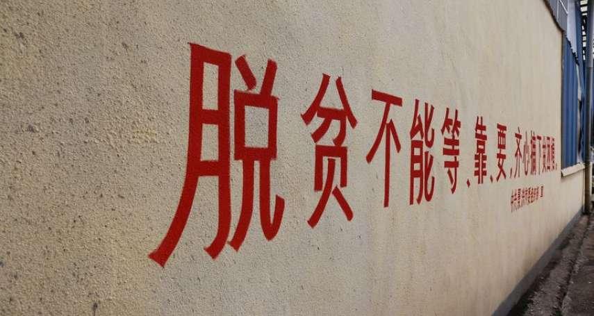 加藤嘉一專欄:我在中國的春節記憶