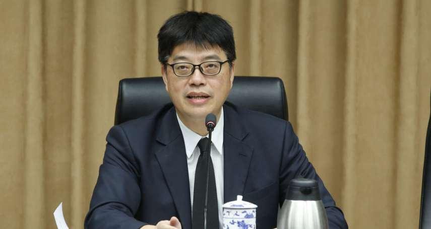 新新聞》陸委會阻赴海峽論壇放狠話:最重處分解散政黨