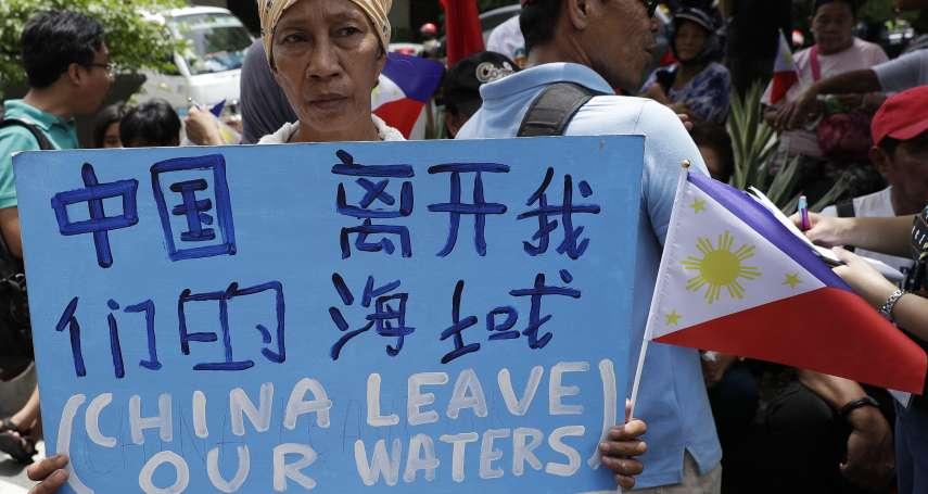 南海主權爭議》中國護照印九段線惹怒菲律賓 時隔7年重新貼簽證、蓋出入境章