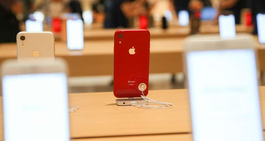 300字讀電子報》蘋果碰到大難題?5G手機延遲上市,真的是因為疫情耽誤?