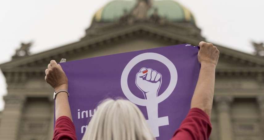 要求實踐同工同酬 瑞士女性發起全國大罷工