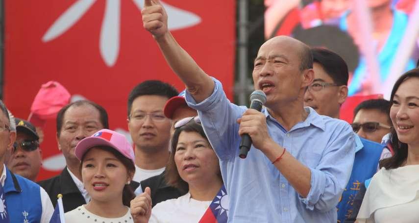 黃光芹爆韓國瑜原本不想選高雄市長 王金平透露:韓曾找我商量…