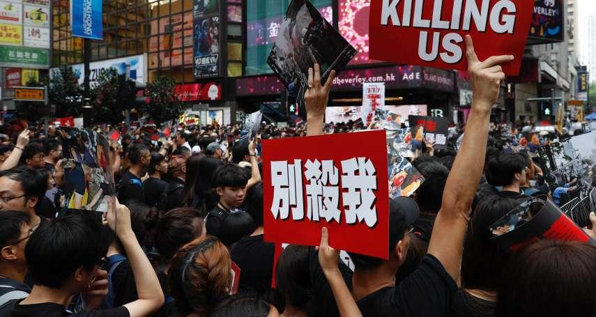 反送中》黑衣人潮湧現!香港人再度走上街頭:譴責鎮壓、撤回惡法、林鄭月娥下台!