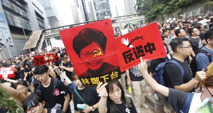 香港反鎮壓、反惡法大遊行》特首林鄭月娥向市民致歉,絕口不提撤回修法