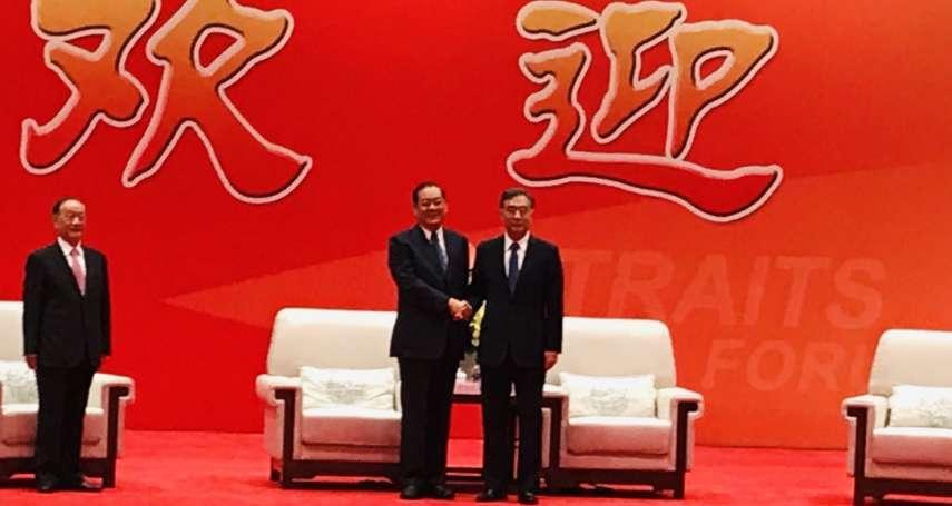 海峽論壇》曾永權與汪洋會面 重申國民黨反台獨、堅持九二共識