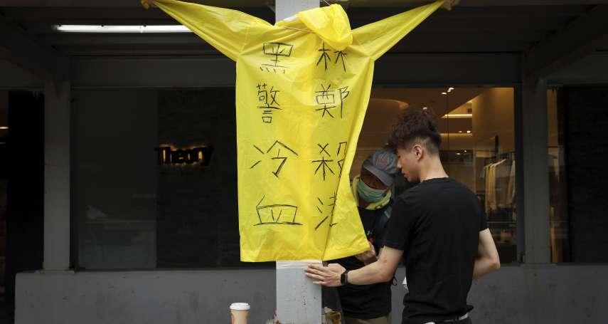 「全面撤回送中,我們不是暴動」香港反送中示威者墜樓身亡 網友「一人一花」悼祭烈士