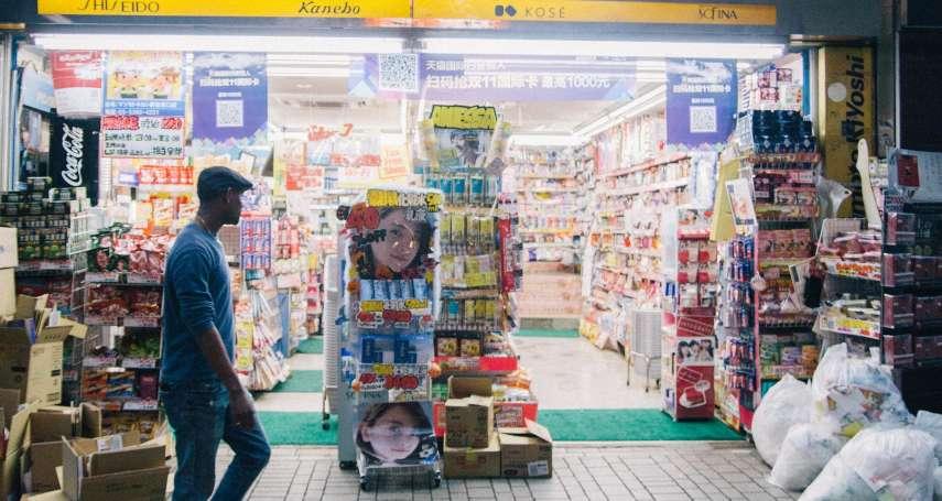 這些熱門日本藥品,竟被加拿大政府禁售?旅日上班族道出藥妝店採買時該注意的事