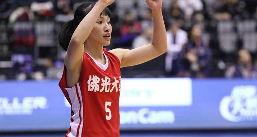 籃球》女籃12人名單出爐 快速部隊前進拿坡里世大運