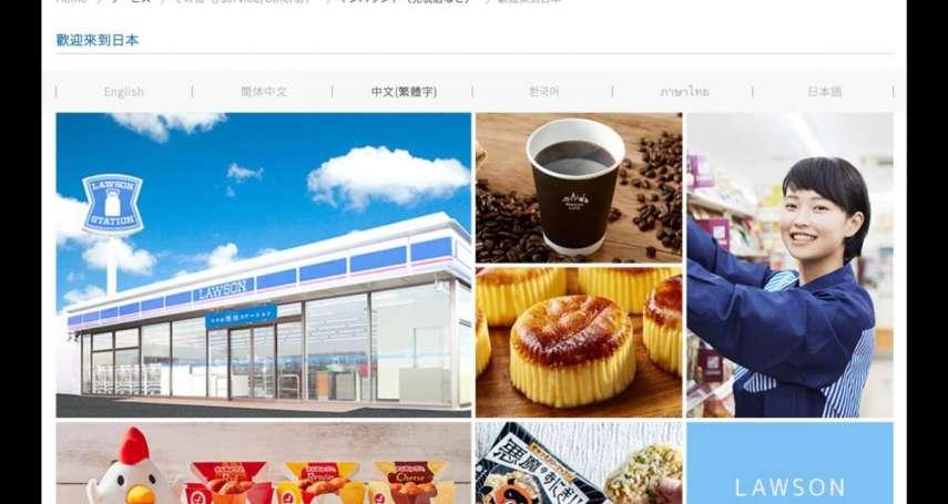 走進這間東京便利商店,你會以為到了中國!14名店員只有1個日本人,日本超商外籍員工激增是因為……