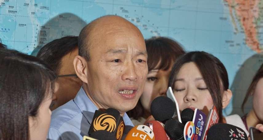 「韓國瑜搭機巧遇媽祖」涉造神 NCC發函中天新聞改進