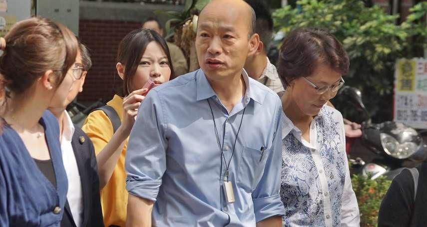 韓粉憂初選民調被「做掉」 韓國瑜:若民調讓人懷疑,將重傷國民黨