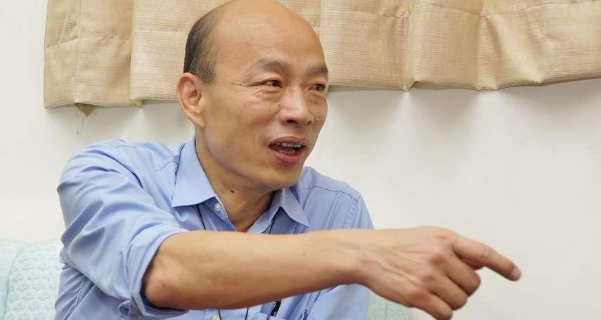 韓國瑜只剩2天半事假如何拚總統選舉? 王淺秋說分明