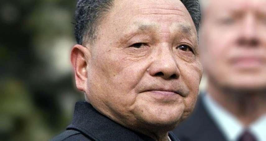 鄧小平提倡的「韜光養晦」在中國已不復見?法國媒體人:習近平太集權、太傲慢