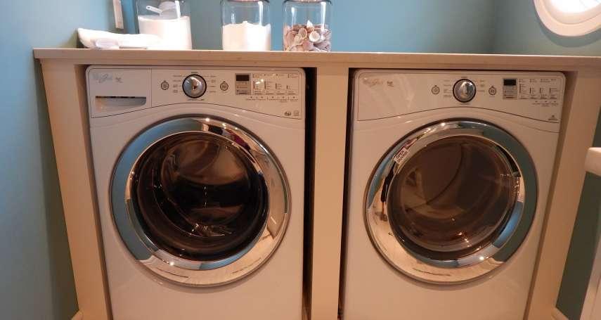 【奧客下課】朋友老是把我家當免錢洗衣店⋯面對愛佔便宜的損友,你該這樣做