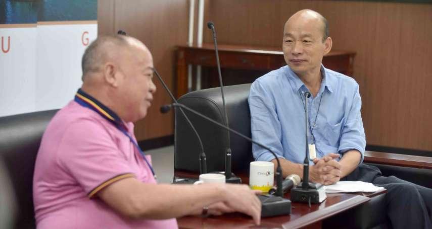 香港海鮮總會訪高雄 宣布明年加購2000公噸漁產品