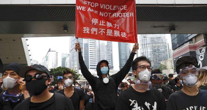 孫慶餘專欄:香港「反送中」讓台灣人慚愧!