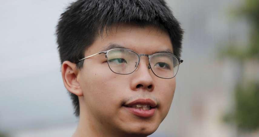黃之鋒、陳浩天、周庭被捕!「鎮壓的時刻就要到了」,王丹呼籲台灣救救香港
