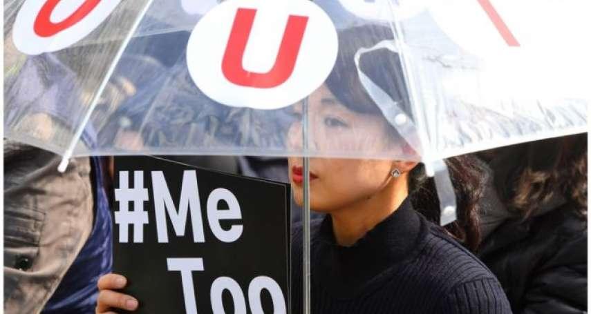 #MeToo運動意想不到的後果:男主管與女員工的兩難
