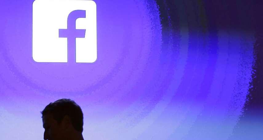 名人粉專無故無故「被消失」 臉書向台灣用戶發警示防駭客攻擊