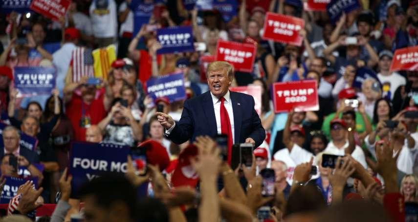 川普開始拚連任!現身佛羅里達造勢大會:我是史上最大政治獵巫行動的受害者,表現比歷任總統更優秀