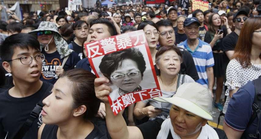 「她扼殺了她的城市」──林鄭月娥為什麼會失敗?(下):關鍵決策一步錯、步步錯