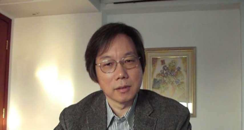 陸媒新京報創辦人以「嚴重違紀」遭拘留 無國界記者組織呼籲放人