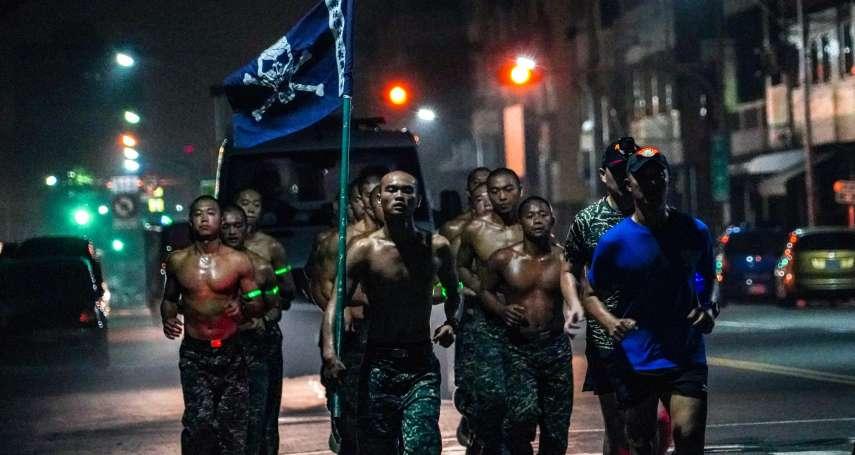 國軍形象名揚國際!海陸蛙人長跑照 奪巴黎攝影大賽優選