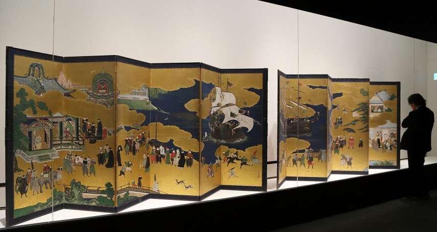 再現16世紀冒險大航海時代 故宮南院策畫「交融之美-神戶市立博物館精品展」