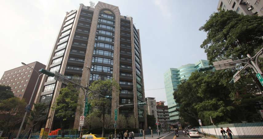 新新聞》台灣有錢人買房不手軟,僅輸沙烏地富豪