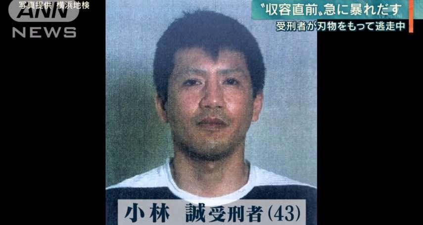 日本警察螺絲有夠鬆!抓人只帶警棍沒帶槍,準受刑人持刀竄逃—45間公立中小學緊急停課