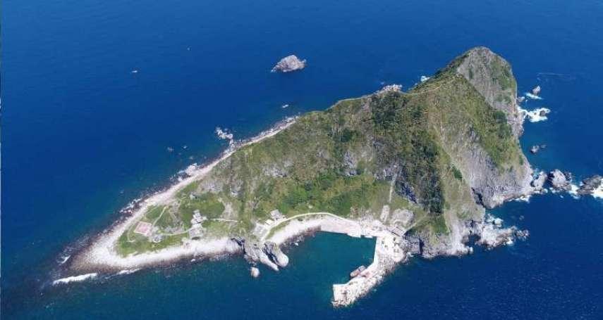 封島五年!基隆嶼將全面開放觀光 探索秘境尋找「11個基隆」