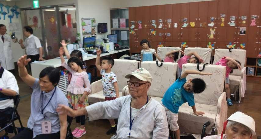 長照另類模式 老幼共學減少老人退化