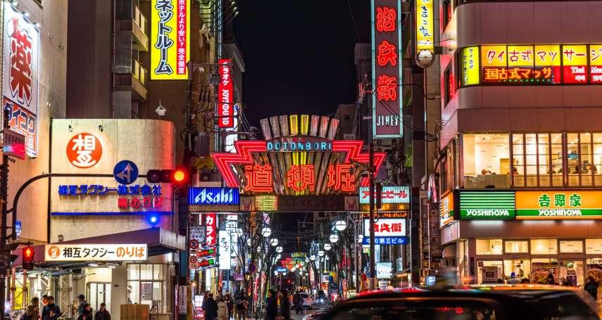 G20峰會即將登場,逾三萬警力齊聚大阪:山口組下令小弟「避風頭」、紅燈區「飛田新地」也暫時休業