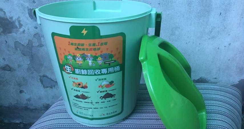 議員質詢生廚餘桶「綠圓寶」採購案 中市府:已送司法調查