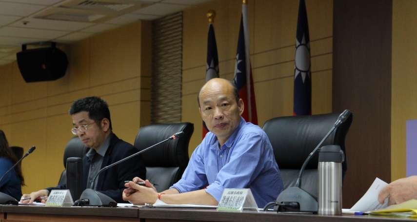 生物防治工法抗登革熱疫情 韓國瑜出招:金獅湖養魚吃孑孓