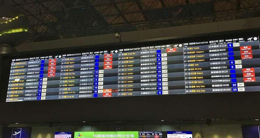一天比一天多!長榮罷工23日取消113航班 影響逾2.4萬人