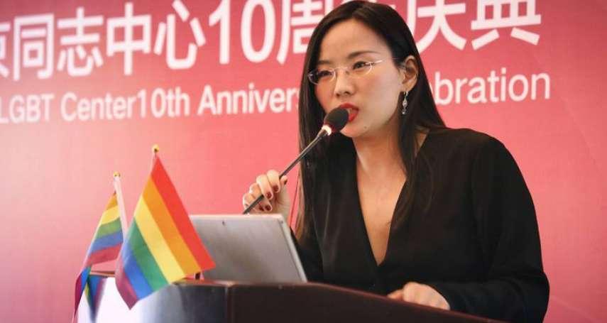 性別歧視讓櫃子越來越深—中國性少數群體生存狀況調查